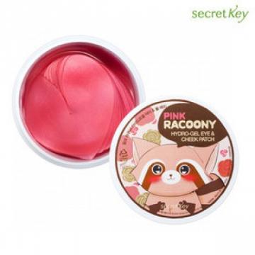 Патчі під очі Secretkey Pink