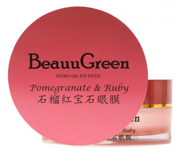 Патчі під очі Beauugreen Hydrogel Pomegranate & Ruby