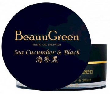 Патчі під очі Beauugreen Sea Cucumber & Black Hydrogel